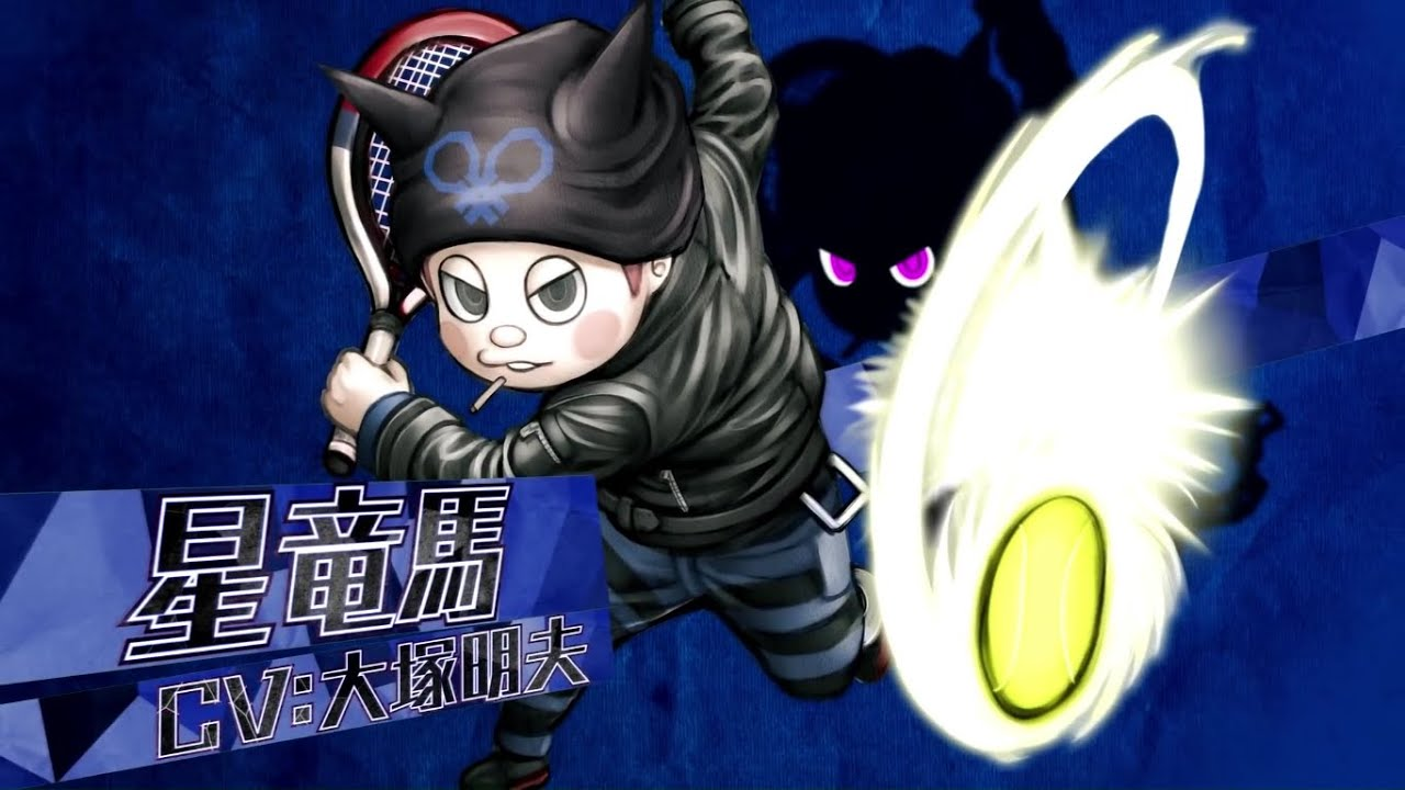 Ryoma Hoshi Voice Files Japanese Danganronpa V3 Youtube Ryoma hoshi is an amazing character with a kind heart who forces himself to remain distant. youtube