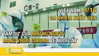 Tin tức dịch virus corona mới nhất hôm nay 18/2/2020   Tổng hợp tin tức FBNC TV