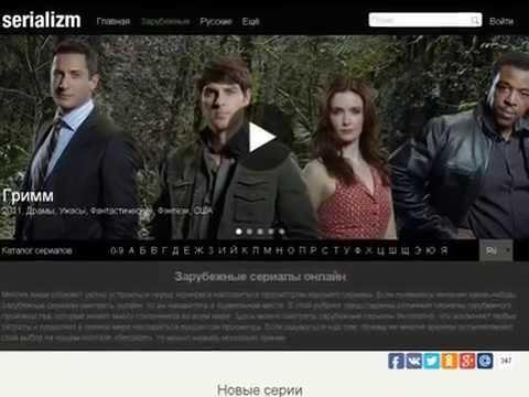 Мама я Влюбилась 2016 Новые русские мелодрамы, Смотреть сериалы онлайн