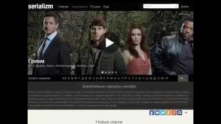 Смотреть бесплатно зарубежные сериалы онлайн