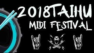 Taihu Midi Music Festival 2018 Shenzhen (Mix of Bands)