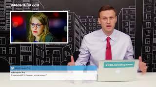 Навальный в 20 18  После ареста  26 10 2017