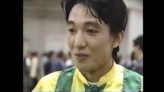 1987年オークス 勝利騎手インタビュー 田原成貴(マックスビューティ)