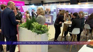 Yvelines | Les maires des Yvelines et des Hauts-de-Seine rassemblés aux Universités des mairies