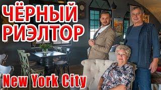Недвижимость в Турции: (Америка)  Купить Апартаменты в Алании с видом на море