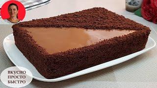 Без Духовки и Печенья Торт Рижский на Сковороде Невероятно Вкусный Шоколадный Торт SUBTITLES