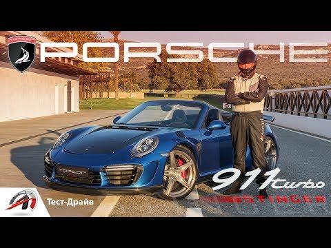 Porshe 911 TURBO - тюнинг TOPCAR! Обзор и тест-драйв безумного 911 турбо! ||AVTOritet