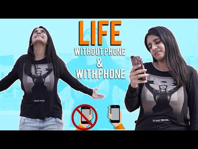 Life Without Phone And With Phone | Divanshi Rana ft. Sanju Sehrawat