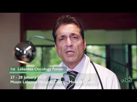 First Lebanese Oncology Forum in Mount Lebanon Hospital