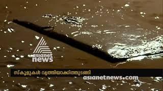 21 schools demolished in Pathanamthitta due to flood   Kerala Flood 2018
