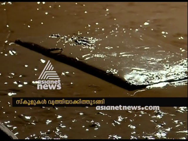 21 schools demolished in Pathanamthitta due to flood | Kerala Flood 2018