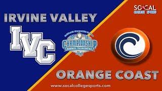2018 CCCAA Men's Volleyball Semifinal: Irvine Valley vs Orange Coast - 4/26/18 - 7pm