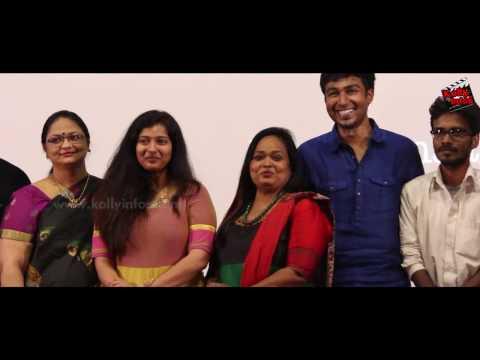 Yaadhumaagi Nindraai Press Meet | Gayathri Raguram | kalamaster