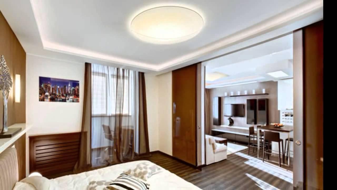 Дизайн оформление квартиры