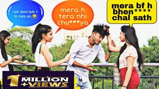Couple fighting prank with twist || prank in india ||SAHIL KHAN production