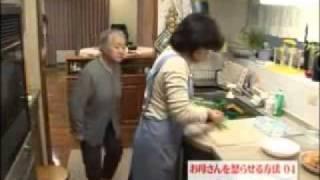 人の怒らせ方講座 「家族を怒らせる方法」 thumbnail