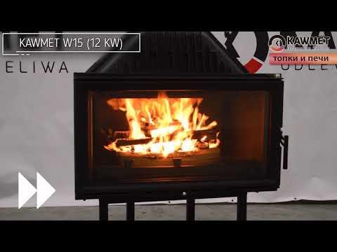 KAWMET W15. Видео 0