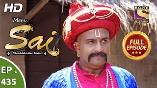 Mere Sai - Ep 435 - Full Episode - 24th May, 2019