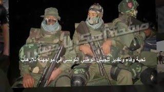 إعلام العاروالفتنة  في تونس ينقل أخبار مواجهات الجيش الوطني مباشرة !!! قبل إنتهائها