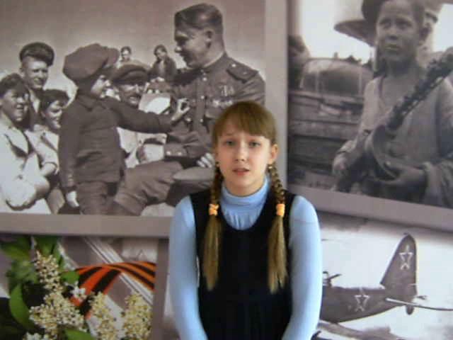 Изображение предпросмотра прочтения – ПолинаКрюкова читает произведение «Война» ЛюдмилыИвановныМиланич