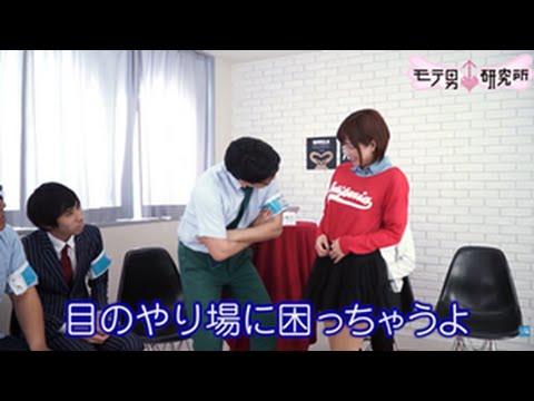 アンタッチャブル柴田のモテ男研究所 9「女子が喜ぶ!水着の褒めポイント」