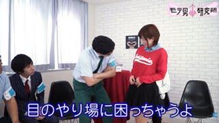 大人気セクシー女優紗倉まなさんをゲストにお迎えしてお送りする、モテ...