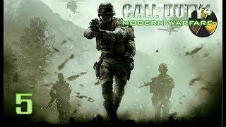 Call of Duty MW 5(G) Jakbym był na froncie :D