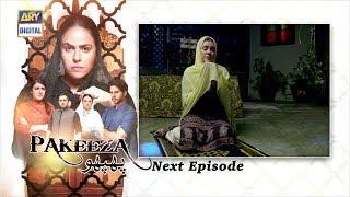 Pakeeza Phuppo | Episode 5 | Teaser |  ARY Digital Drama