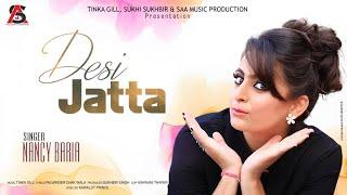 Desi Jatta | Nancy Baria | Latest Punjabi Songs 2017 | Saa Music Productions