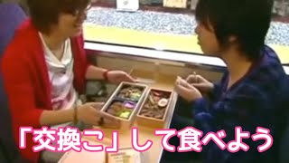 鈴村健一「交換こしよ!」 チャンネル登録はコチラ ➡   https://www.you...
