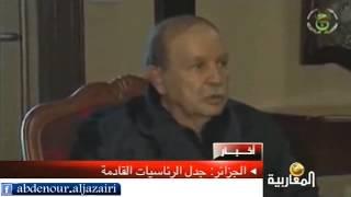 السعيد بوتفليقة هو الحاكم الفعلي في الجزائر