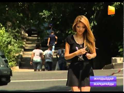 Азиза устемирова попала в аварию