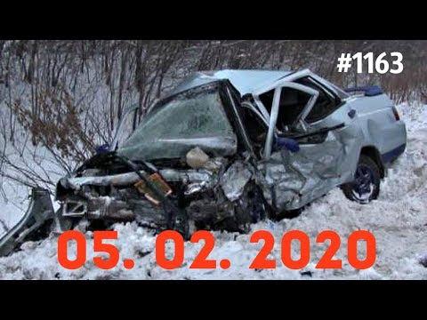 ☭★Подборка Аварий и ДТП от 05.02.2020/#1163/February 2020/#авария