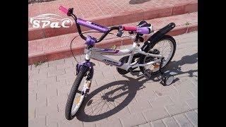видео Магазин велосипедов Ardis-shop