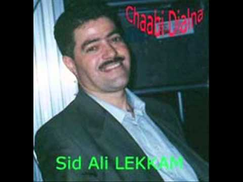 ALGERIE: SIDALI LEKKAM يا علي شوف جبال الغرب غيّبوا