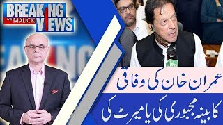 """Breaking Views With Malick 