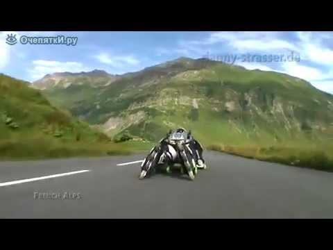 Самая скоростная езда на роликах