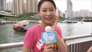 【愛。回家】劇迷會獨家演員訪談--楊卓娜、張達倫