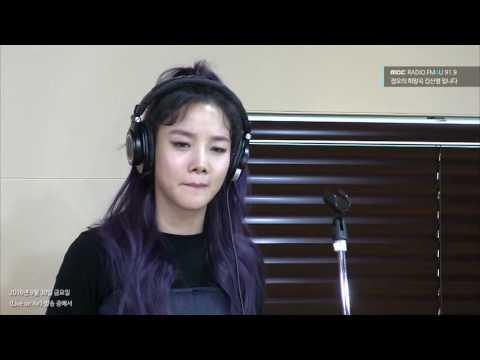 Kim Bo Hyung (SPICA)- Who You Are, 김보형(스피카) - Who You Are [정오의 희망곡 김신영입니다] 20160930