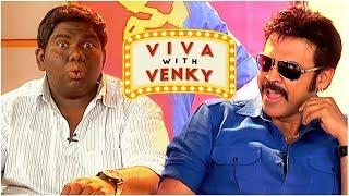 Masala Promo - Viva Harsha with Venkatesh