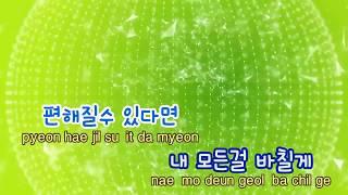 [ Karaoke Female] 약속 Promise EXO 여자키