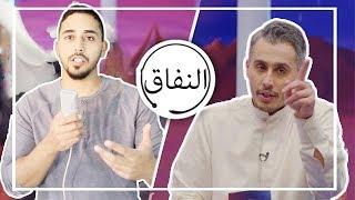 الرد على شعيب راشد - شاب مصرى يدعس على برنامج سوار شعيب - الأغانى