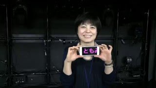 TEENTOPメンバーの韓国語を通訳しました!アジア言語科・桑野先生 AIR国際外語・観光・エアライン専門学校