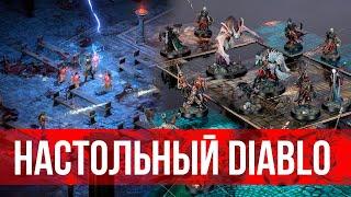 Warhammer Quest - это настольный Diablo клон! История Вархаммер квеста, от 90х до Cursed City