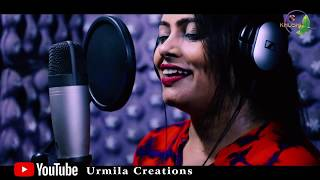 Piya Re Tor | Hd Video Song | Nagpuri Song | Urmila Mahanto