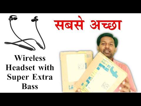boAt Rockerz 255 Sports Wireless Headset Unboxing & review l boAt Rockerz 255F Bluetooth Headset