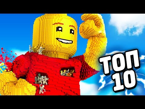 The LEGO Movie Videogame Прохождение - Часть 1 - КИРПИЧ-ГРАД