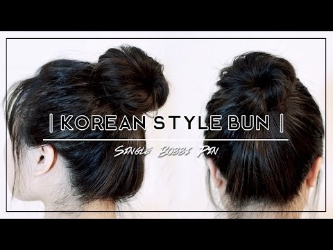 Korean Style Bun  | 실핀 하나로 머리 예쁘게 묶기