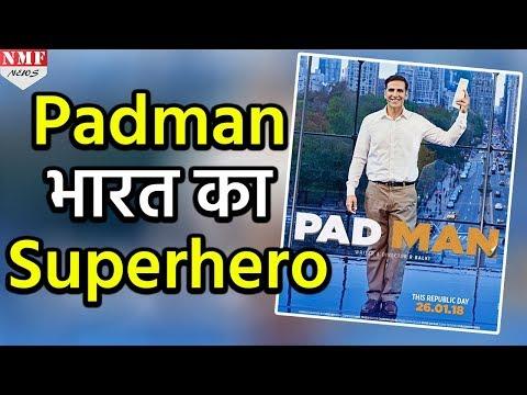 Padman के Trailer को देख Social Media पर आ रहे हैं ऐसे Tweets