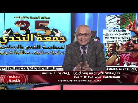 """ظلم سلطات الأمر الواقع يمتد أوروبيا.. إيقاف بث """"قناة الشعب"""""""
